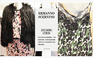 Ermanno Scervino - 2015初秋订货会