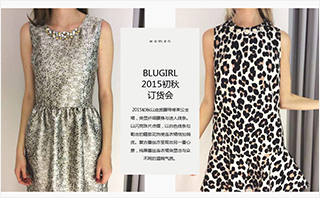 Blugirl - 2015初秋 订货会