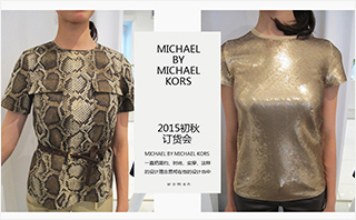 Michael By Michael Kors - 2015初秋 訂貨會