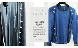 Pierre Balmain - 2015初秋 订货会