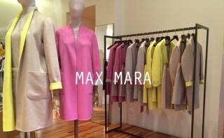 2014秋冬Max Mara零售分析Ⅰ