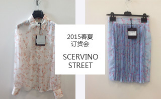 Scervino Street - 2015春夏