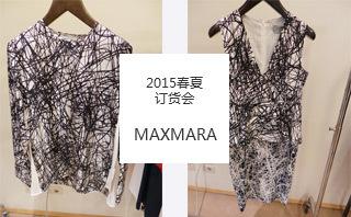 Maxmara - 2015春夏