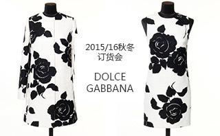 Dolce & Gabbana - 2015/16秋冬 订货会