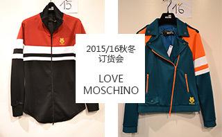 Love Moschino - 2015/16秋冬 訂貨會