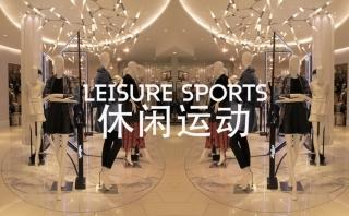 2015初秋休閑運動零售分析