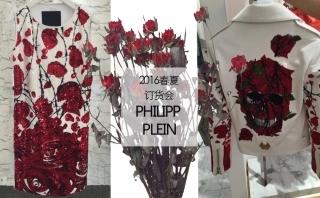 Philipp Plein - 2016春夏订货会