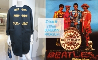Burberry Prorsum - 2016春夏訂貨會
