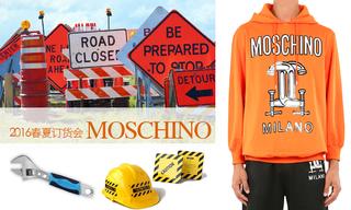 Moschino - 2016春夏訂貨會