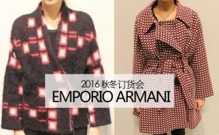 Emporio Armani(1) - 2016秋冬订货会
