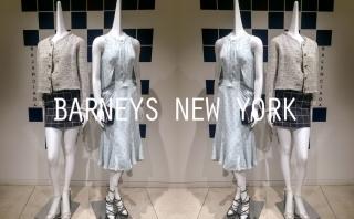 2016早春深入Barneys New York的秘密生意经零售分析