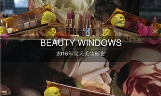 2016年夏天美妆橱窗