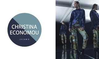 Christina Economou - 未来与现在(2016秋冬)