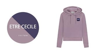 être Cécile - 簡單至上(2017初秋)