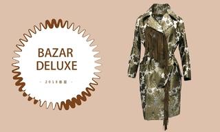 Bazar Deluxe - 民族特色的延續(2018春夏)