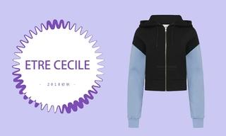 être Cécile - 詼諧中的藝術(2018初秋)