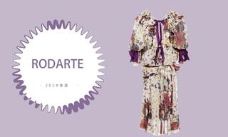 Rodarte - 孤魂复活的派对女孩(2019春夏预售款)