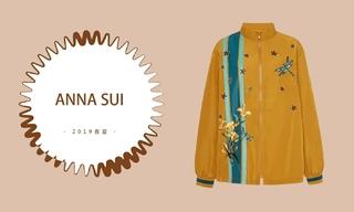 Anna Sui - 复杂的简约(2019春夏预售款)
