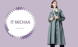 It Michaa- 遇见美好时刻(2018初秋)
