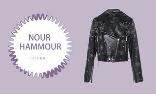 Nour Hammour - 朋客酷女孩(2019春夏预售款)