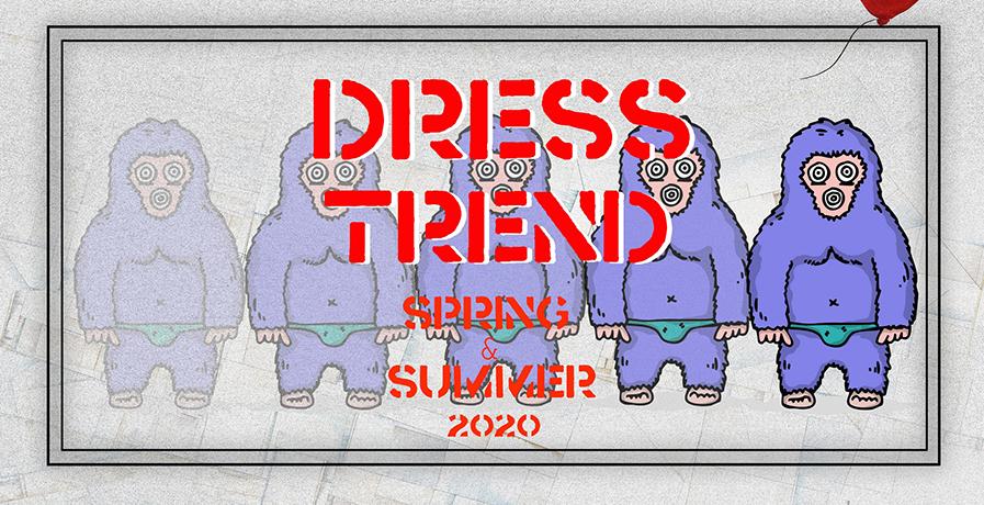 2020春夏 连衣裙趋势