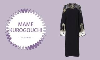 Mame kurogouchi - 关于家乡的艺术与文化(2019春夏 预售款)