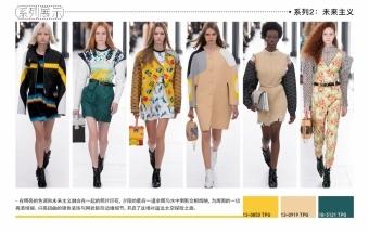 2020春夏 T台趋势 - Louis Vuitton