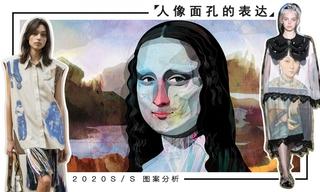 2020春夏圖案:人像面孔的表達