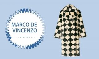 Marco de Vincenzo - 打破常规的束缚(2018/19秋冬)