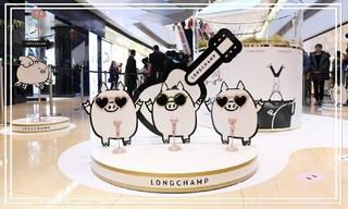 """【活动】Longchamp x Mr.Bags """"猪猪包""""全球巡演见面会第一站""""上海猪猪乐园""""&新血来潮 火力全开 ECCO开启2019年全新代言组合"""