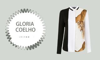 Gloria Coelho - 來自藝術世界(2019春夏)