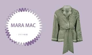 Mara Mac - 未來主義風格(2019春夏)