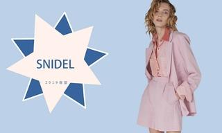 Snidel - 做一个美丽的冒险家(2019春夏)