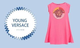 Young Versace-极致美感(2019春夏)