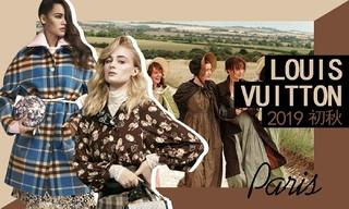 Louis Vuitton:秋意浓(2019初秋)