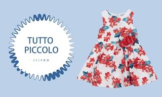 Tutto Piccolo-安逸人生(2019春夏)