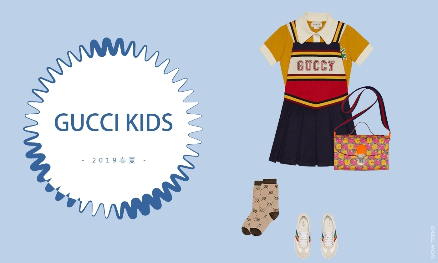 Gucci Kids