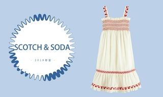 Scotch & Soda-假期生活(2019春夏)