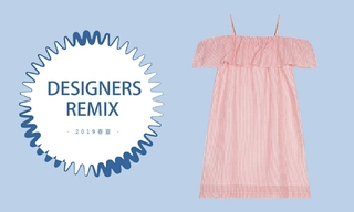Designers Remix-暗里迷香(2019春夏)