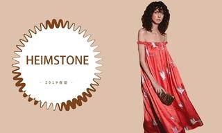 Heimstone  - 探寻自我(2019春夏)