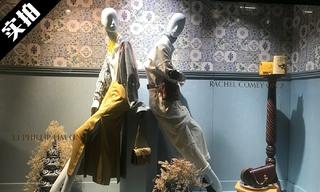 【独家实拍】伦敦最不可错过的买手店百货Liberty