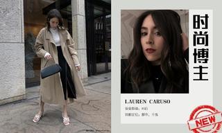 中性干练新女性—Lauren Caruso