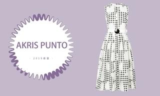 Akris Punto - 彩色国度(2019春夏)