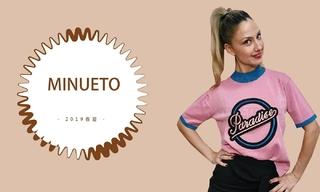 Minueto - 色彩的新视角(2019春夏)