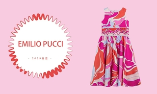 Emilio Pucci - 万花筒的浪漫传奇(2019春夏)