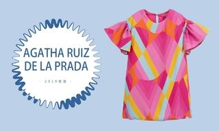 Agatha Ruiz de la Prada - 色彩的创造力(2019春夏)