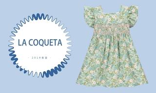 La Coqueta-彩绘生活(2019春夏)