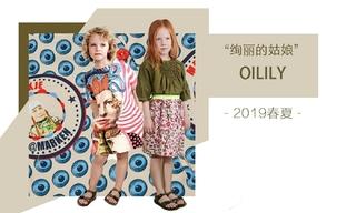 Oilily-绚丽的姑娘(2019春夏)