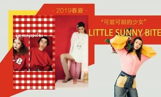 little sunny bite-可盐可甜的少女 (2019春夏)