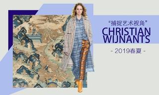 Christian Wijnants - 捕捉艺术视角(2019春夏)